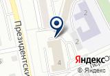 «4 пожарно-спасательная часть, Главное управление МЧС России по Чувашской Республике» на Яндекс карте