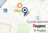 «Парацельс» на Yandex карте