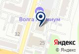 «Волга Премиум» на Yandex карте