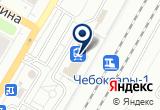 «ЖЕЛЕЗНОДОРОЖНЫЙ ВОКЗАЛ СТ. ЧЕБОКСАРЫ» на Яндекс карте