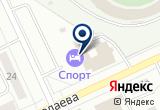 «Отель Спорт» на Yandex карте