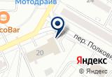 «6 пожарно-спасательная часть, 5 отряд ФПС по Чувашской Республике-Чувашии» на Яндекс карте