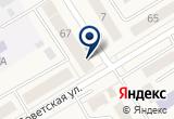 «Срочная фотография» на Яндекс карте