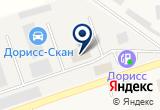 «Дорисс Нефтепродукт мотель» на Yandex карте