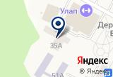 «Жилкомцентр» на Яндекс карте