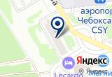 «Цетан» на Yandex карте