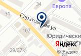 «Похоронная служба Доверие» на Yandex карте