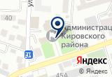 «Управление по делам ГО и ЧС г. Махачкалы» на Яндекс карте