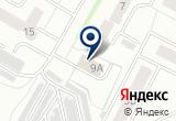«Управление ГО и ЧС по г. Новочебоксарску» на Яндекс карте