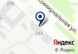 «Премьер, служба заказа транспорта» на Яндекс карте