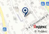 «Главное управление МЧС по Республике Дагестан» на Яндекс карте