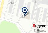 «Газпром газораспределение Чебоксары, АО, аварийная служба» на Яндекс карте