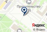 «ОТТО Каталог-Сервис, ИП» на Яндекс карте