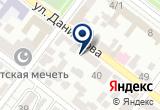«Коллегия адвокатов Правовед, НО» на Яндекс карте