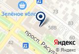 «Адвокатский кабинет \, НО» на Яндекс карте