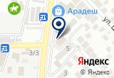 «ВАВИЛОН, торговый центр» на Яндекс карте