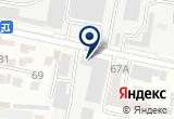 «SUN CITY, гостиница» на Яндекс карте