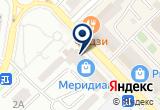 «Визит, кафе» на Яндекс карте