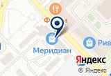 «METRICA, рекламное агентство» на Яндекс карте