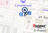 «Маршрут Медиа, рекламное агентство» на Яндекс карте