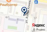 «Азхария, кафе» на Яндекс карте