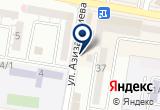 «Халал, кафе» на Яндекс карте