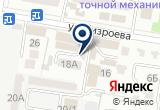 «idea, рекламная компания» на Яндекс карте