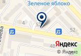 «Express, торговый дом» на Яндекс карте