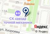 «Гарант, сеть аптек» на Яндекс карте