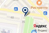 «Дружба, кафе» на Яндекс карте