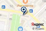 «BIgBurger, кафе» на Яндекс карте