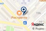 «ООО АвтоМама» на Яндекс карте