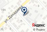 «Водоканал города Каспийска, МУП, аварийная служба» на карте