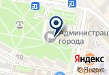 «Администрация г. Каспийска» на Яндекс карте