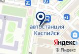 «Чудо Лекарь, сеть аптек» на Яндекс карте