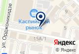 «Встреча, кафе» на Яндекс карте