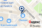 «ОКЕАН, торговый центр» на Яндекс карте