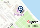 «Москва, кинотеатр» на Яндекс карте