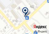 «Целитель, сеть аптек» на Яндекс карте