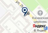 «Рахат, кафе» на Яндекс карте