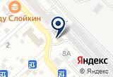 «Пекарь, кафе» на Яндекс карте