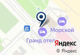 «Гранд Каспий, гостиничный комплекс» на Яндекс карте