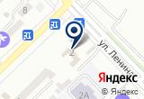 «Пожарная часть №2» на Яндекс карте