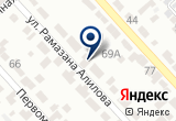 «Бланк-Издат, типография» на Яндекс карте