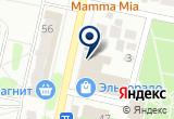 «Доверие+» на Yandex карте
