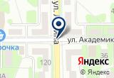«БАЛАКОВСКИЙ МЯСОКОМБИНАТ ОАО» на Яндекс карте