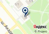 «Ритуал-Сервис, СПб» на Yandex карте