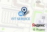 «Балаковский Автосервис Аврора» на Яндекс карте