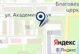 «БАЛАКОВСКИЙ МРО УФСНП РФ» на Яндекс карте