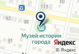 «БАЛАКОВСКИЙ ИСТОРИЧЕСКИЙ МУЗЕЙ» на Яндекс карте